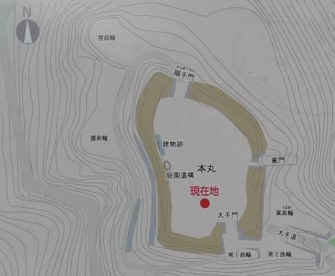 鳥羽山城跡5.jpg
