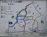 鴫山城址map.jpg