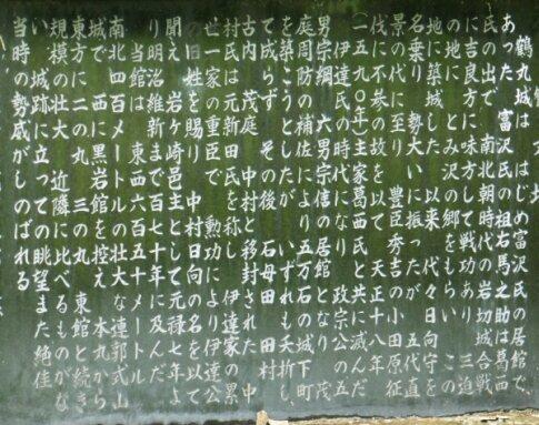 鶴丸城.jpg