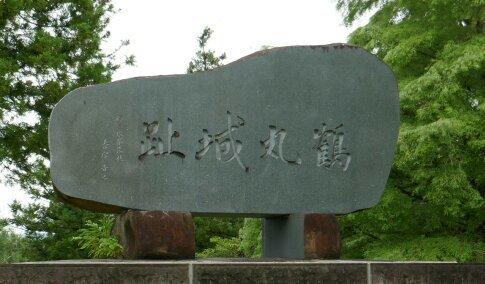 鶴丸城3.jpg