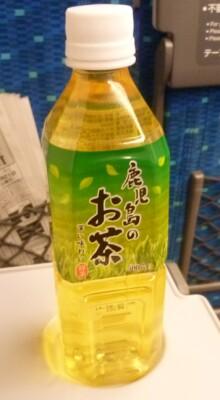 鹿児島のお茶.jpg