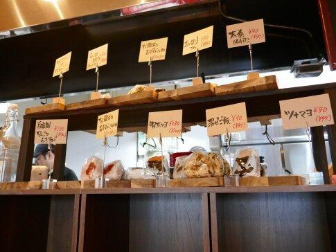 麺屋むすび3.jpg