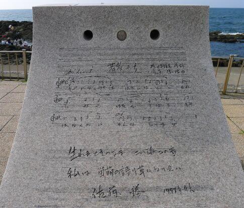 黄金岬3.jpg