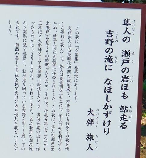 黒之瀬戸2.jpg