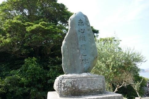 黒田の家臣 山県有朋の碑.jpg