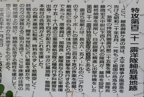 黒田の家臣9.jpg