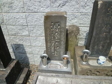 鼠小僧の墓.jpg