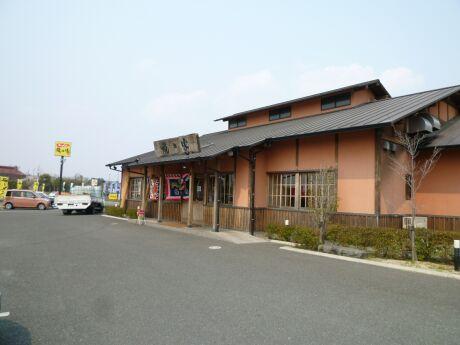 龍の家.jpg