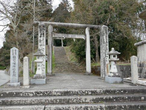 龍山八幡神社.jpg