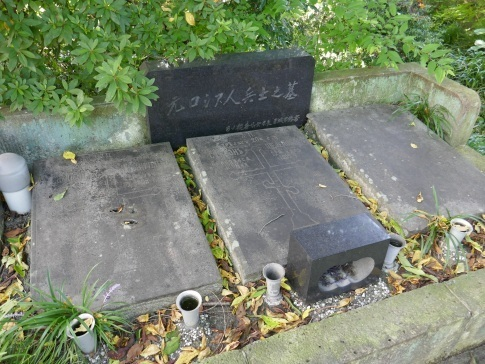 龍廣寺ロシア人兵士の墓2.jpg
