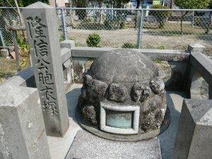 龍造寺隆信生誕の地2.jpg