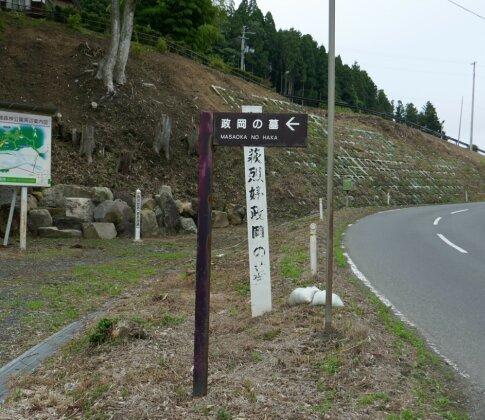 龍雲寺 政岡の墓3.jpg