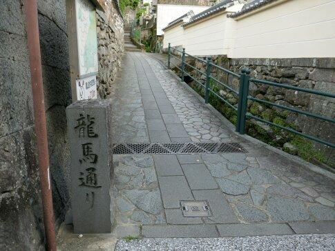 龍馬通り.jpg
