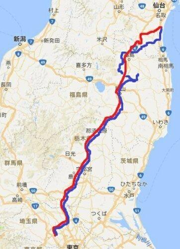 2016秋旅.jpg