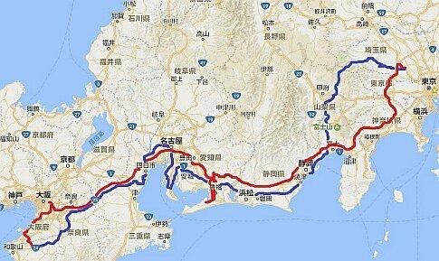 2017冬旅行程.jpg