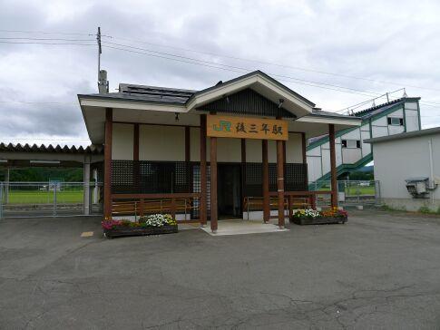 JR後三年駅.jpg