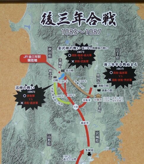 JR後三年駅5.jpg
